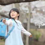 [親子お写真会ギャラリー]桜の親子お写真会!@舞岡公園【2018.03.27】